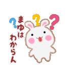 【まゆ】さんが使う☆名前スタンプ(個別スタンプ:37)