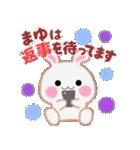 【まゆ】さんが使う☆名前スタンプ(個別スタンプ:38)
