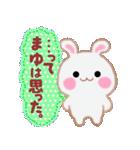 【まゆ】さんが使う☆名前スタンプ(個別スタンプ:39)