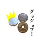 【実写】小銭(個別スタンプ:03)