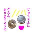 【実写】小銭(個別スタンプ:05)