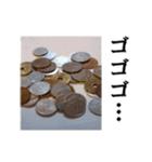【実写】小銭(個別スタンプ:07)