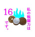 【実写】小銭(個別スタンプ:08)