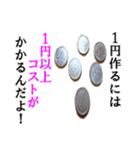 【実写】小銭(個別スタンプ:09)