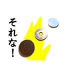 【実写】小銭(個別スタンプ:10)