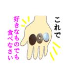 【実写】小銭(個別スタンプ:12)