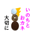 【実写】小銭(個別スタンプ:13)