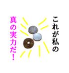 【実写】小銭(個別スタンプ:14)