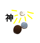【実写】小銭(個別スタンプ:15)