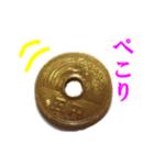 【実写】小銭(個別スタンプ:17)