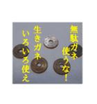 【実写】小銭(個別スタンプ:18)