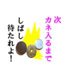 【実写】小銭(個別スタンプ:21)