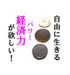 【実写】小銭(個別スタンプ:26)