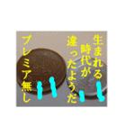 【実写】小銭(個別スタンプ:27)