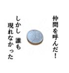 【実写】小銭(個別スタンプ:28)