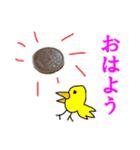 【実写】小銭(個別スタンプ:29)