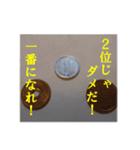 【実写】小銭(個別スタンプ:33)