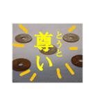 【実写】小銭(個別スタンプ:34)