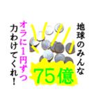 【実写】小銭(個別スタンプ:35)