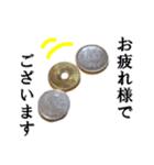【実写】小銭(個別スタンプ:37)