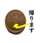 【実写】小銭(個別スタンプ:38)