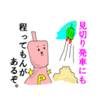 レッドペッパーマン☆辛口すぎる自宅警備員(個別スタンプ:03)