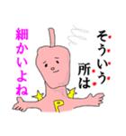 レッドペッパーマン☆辛口すぎる自宅警備員(個別スタンプ:05)