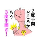 レッドペッパーマン☆辛口すぎる自宅警備員(個別スタンプ:07)