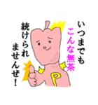 レッドペッパーマン☆辛口すぎる自宅警備員(個別スタンプ:10)