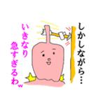 レッドペッパーマン☆辛口すぎる自宅警備員(個別スタンプ:12)