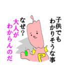 レッドペッパーマン☆辛口すぎる自宅警備員(個別スタンプ:13)
