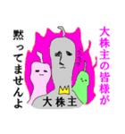 レッドペッパーマン☆辛口すぎる自宅警備員(個別スタンプ:14)