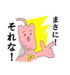 レッドペッパーマン☆辛口すぎる自宅警備員(個別スタンプ:15)