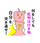 レッドペッパーマン☆辛口すぎる自宅警備員(個別スタンプ:17)