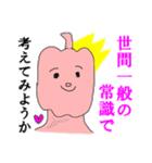 レッドペッパーマン☆辛口すぎる自宅警備員(個別スタンプ:21)