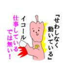 レッドペッパーマン☆辛口すぎる自宅警備員(個別スタンプ:24)
