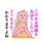 レッドペッパーマン☆辛口すぎる自宅警備員(個別スタンプ:26)