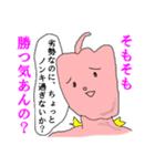 レッドペッパーマン☆辛口すぎる自宅警備員(個別スタンプ:27)