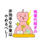 レッドペッパーマン☆辛口すぎる自宅警備員(個別スタンプ:28)