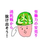 レッドペッパーマン☆辛口すぎる自宅警備員(個別スタンプ:29)