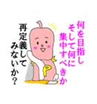 レッドペッパーマン☆辛口すぎる自宅警備員(個別スタンプ:30)