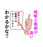 レッドペッパーマン☆辛口すぎる自宅警備員(個別スタンプ:34)