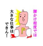 レッドペッパーマン☆辛口すぎる自宅警備員(個別スタンプ:36)