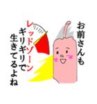 レッドペッパーマン☆辛口すぎる自宅警備員(個別スタンプ:37)
