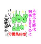 レッドペッパーマン☆辛口すぎる自宅警備員(個別スタンプ:38)