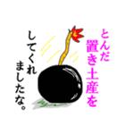 レッドペッパーマン☆辛口すぎる自宅警備員(個別スタンプ:40)