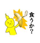 【実写】バナナ(個別スタンプ:06)