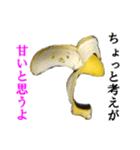 【実写】バナナ(個別スタンプ:08)