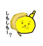 【実写】バナナ(個別スタンプ:09)