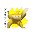 【実写】バナナ(個別スタンプ:17)